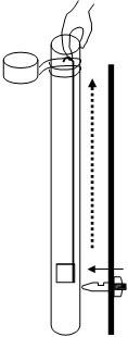 Locking device pic